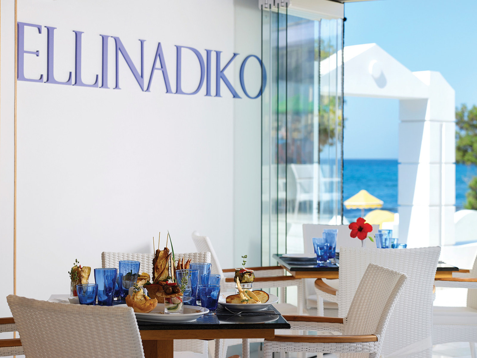 Ellinadiko Restaurant