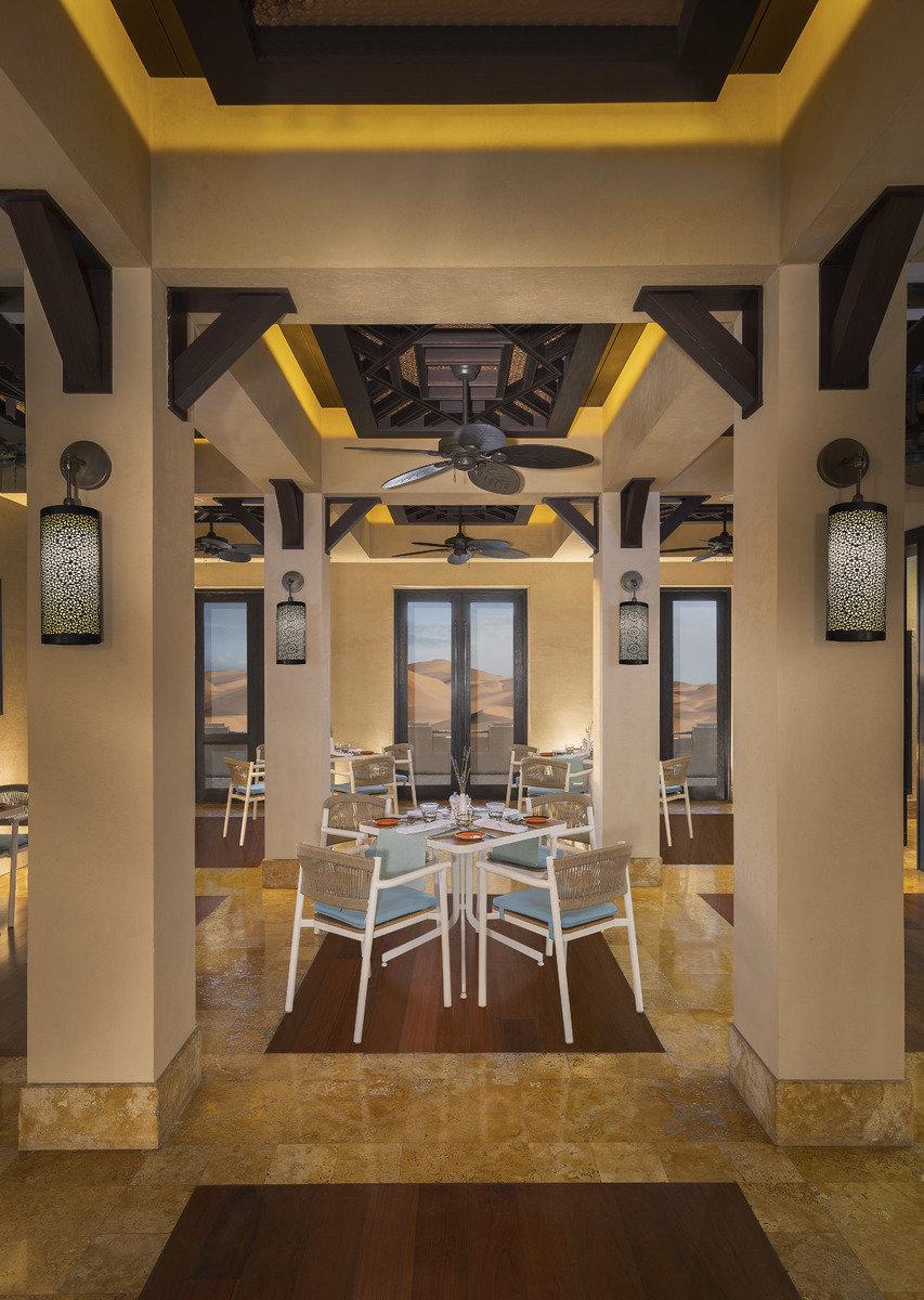 Ghadeer Restaurant