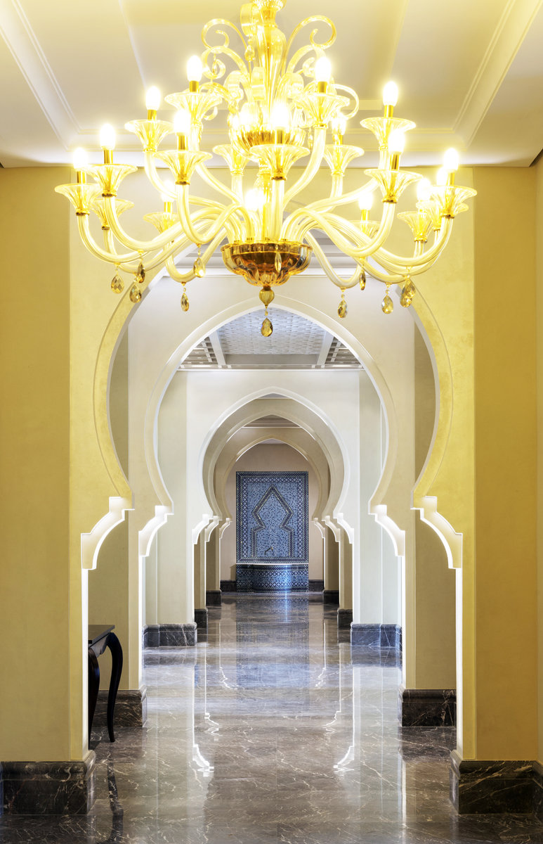 Al Shorfa Lobby Lounge